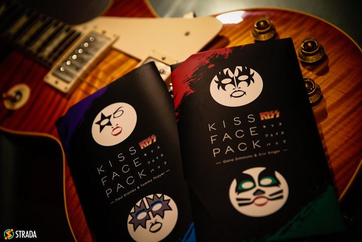 KISS フェイスパック
